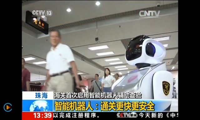 Sanbot humanoid robot aids customs workers in China