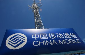 China Mobile invests $300m in IoT push