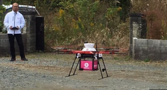 japan drone delivery near fukushima with lawson and rakuten