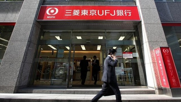 The Mitsubishi UFJ Financial Group (MUFG) has announced the design and deployment of a payment platform based on blockchain technology, in partnership with UScloud service provider Akamai.